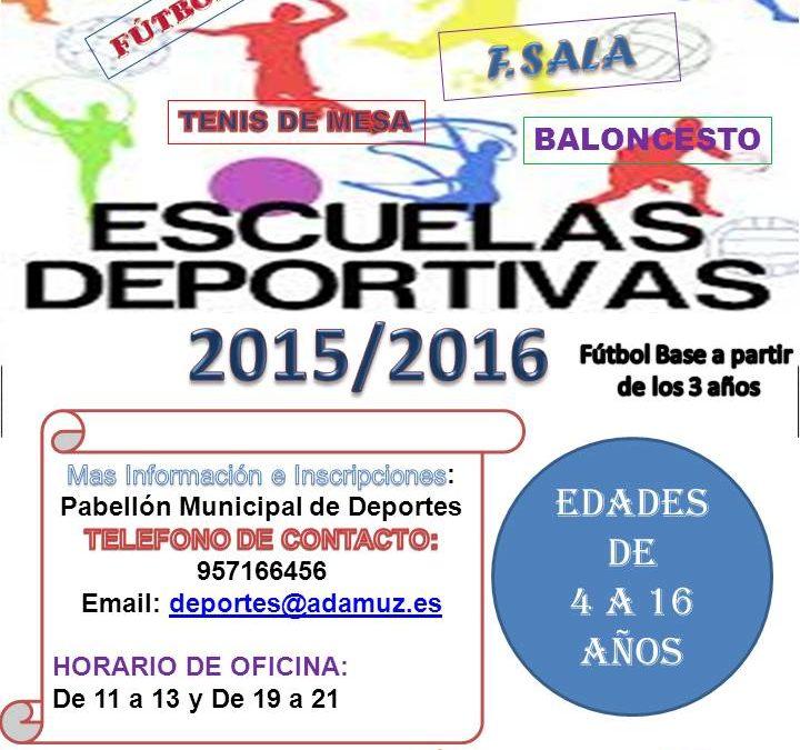 ESCUELAS DEPORTIVAS MUNICIPALES 2015-2016
