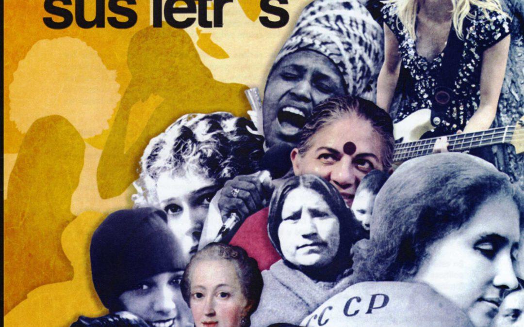 """Manifiesto Consensuado por las 8 Diputaciones Andaluzas y cartel conmemorativo del día 8 de marzo """"Día Internacional de la Mujer"""" 1"""